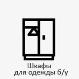 Магазин на Беговой
