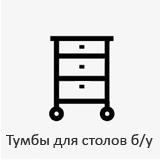 Магазин на Семеновской